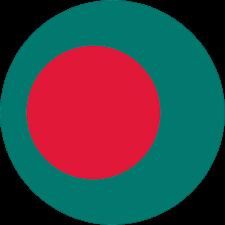 Bengaalse Curry Logo